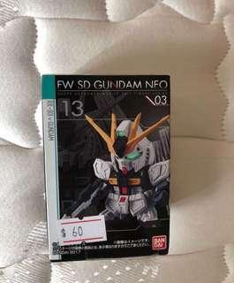 🚚 Small Gundam Toy