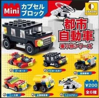 🚚 〝新品〞【扭/轉蛋】Q積木系列 都市自動車_水難救助車