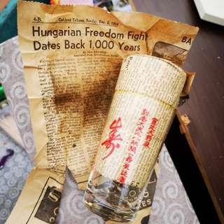 1956年報紙 劉老太「壽」字水杯 出售