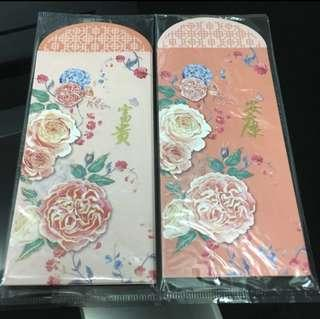 Prime supermarket 2019 Red packet / angbao