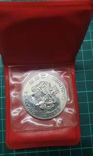 Singapore 10 dollar memorable coin