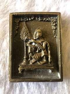 Thai Amulet - Lp Koon  Rian 2537