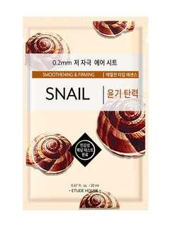 Etude House - Snail Smoothening & Firming