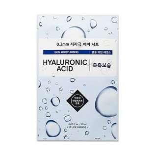 Etude House  - Hyaluronic Acid Skin Moisturising