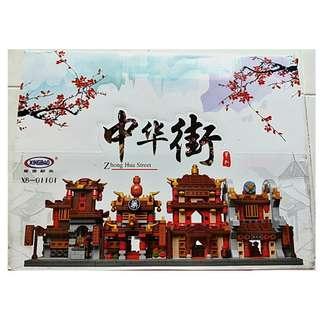 XINGBAO Zhong Hua Street Stores 4-in-1 4 boxes (XB-01101)
