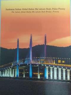 The Sultan Abdul Halim Mu'adzam Shah Bridge,  Penang stamp folder set