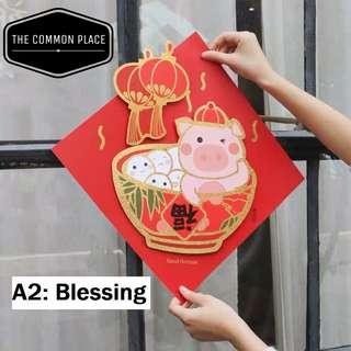 Chinese New Year Home Decor Auspicious Pig (A2) Wall Poster