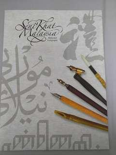 Malaysian Calligraphy stamp folder set