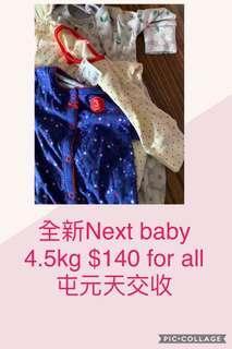 Next baby