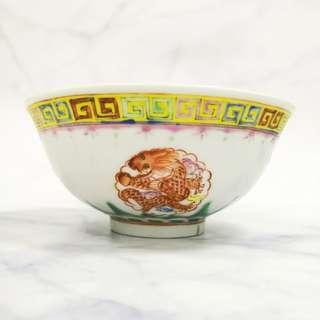 Old Porcelain Dragon Phoenix Bowl 民国粉彩手绘龙凤碗