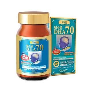 Lifestream Ultimate DHA 70