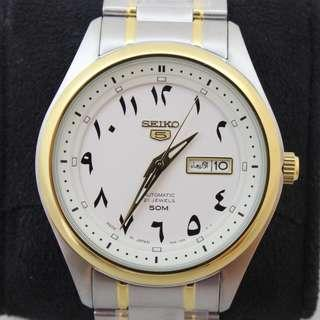 Seiko 42mm White Eastern Arabic Dial SNKP22J1 (New Year Promosi)