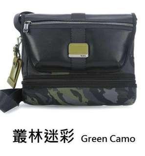 Tumi 斜背包 Green Camo