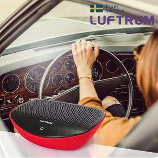 瑞典LUFTRUM 智能車用空氣清淨機-經典紅(C20A-3)