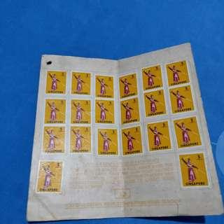 Sell Stamps (40-50 YEARS OLD)