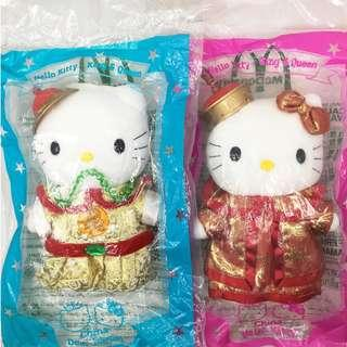 Hello Kitty Vintage Mcdonald Toy (China)FREE Delivery!!