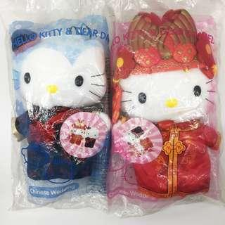 Hello Kitty Vintage Mcdonald Toy (Chinese Wedding)FREE Delivery!!