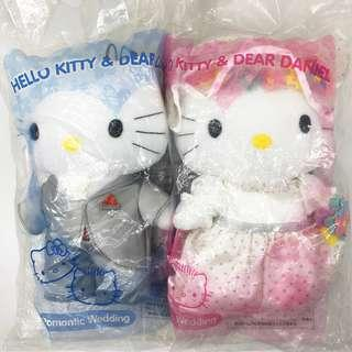 Hello Kitty Vintage Mcdonald Toy (Romantic Wedding)FREE Delivery!!