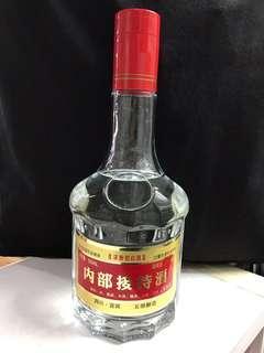 五粮酿造內部接待酒500ml 52%