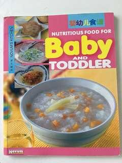 Novum's Kitchen: Nutritious Food for Baby and Toddler
