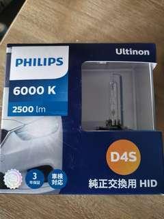 Phlips utlinon 6000k HID D4S