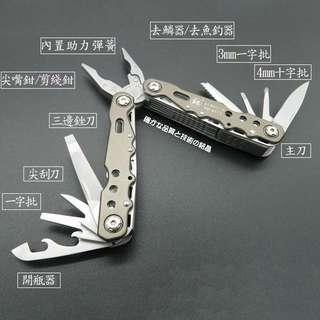 福岡萬用刀 跟原裝厚料保護套