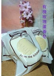 Pure Natural Handmade soap自家制純天然手工皂 $38@80克gram