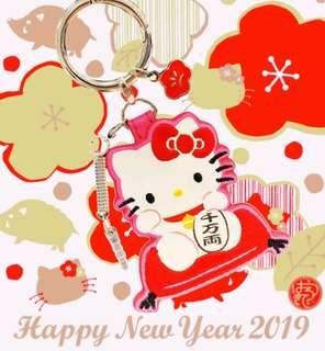 [Free Normal Mail] Limited Edition 2019 Fortune Hello Kitty EZ-Charm (Brand New)