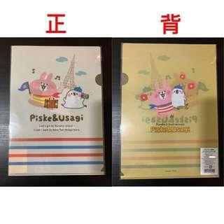 日本正版Kanahei 小動物 P助兔A4 File