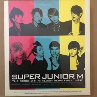 Super Junior M: The Second Mini Album Repackage (太完美) CD