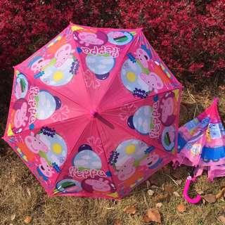 Little Kid Umbrella   Design: as attach photo