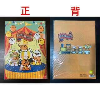 日本正版gudetama 蛋黃哥 A4 File
