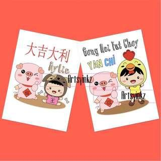 Personalised tee for children/adults, customised tee, tshirt, cny tee, zodiac tee.