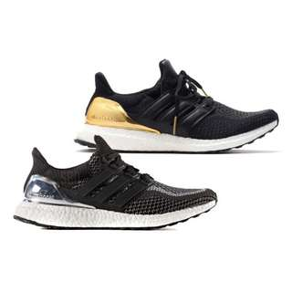 all sizes  ultra boost gold silver 7ba78c130