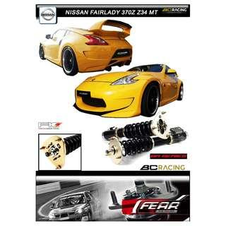 NISSAN FAIRLADY 370Z Z34 MT ( BC RACING COILOVER )