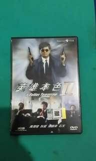 """DVD """"A Better Tomorrow 2"""" """"英雄本色 2"""""""