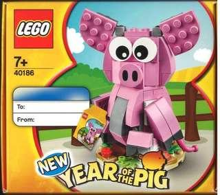 <DEREK> LEGO Year of The Pig 40186