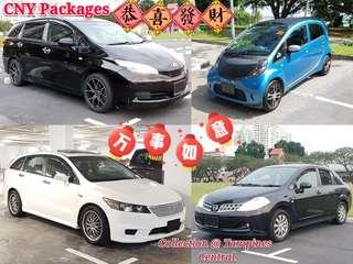 CNY 2019 Car Rental @ Tampines