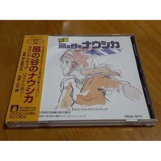 宮崎駿風之谷日版ost CD
