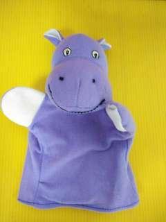 Hippopotamus Hand Puppet