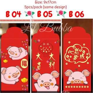 [Ready Stock] CNY Red Packet/ Pig Red Packet