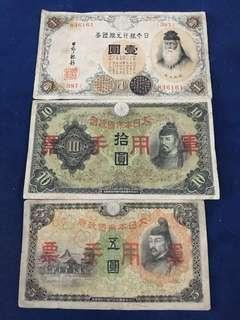 香港日治时期军用票?一共3张!Hong kong Japanese occupation banknotes ?