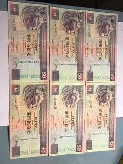 $550包本地平郵或太和面交 面值500 十張舊匯豐銀行50元 流通品相