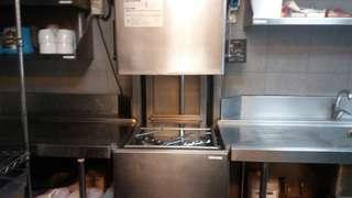 CNY Dishwasher/kitchen steward