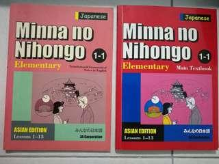 Japanese Elementary Asian Edition (Minna no Nihongo) with CD