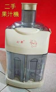 🚚 搾汁機