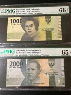 """Indonesia - Set of 7 notes (2016) with 1st prefix """"AAA"""" - PMG Graded.              (See Description Below)"""