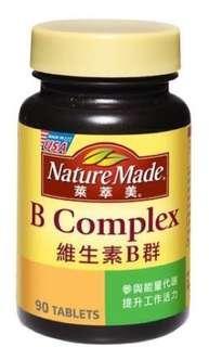 🚚 【NatureMade 萊萃美 維生素B群90粒】
