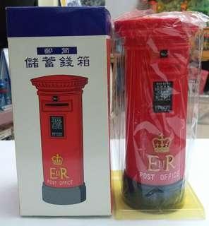 香港郵政署儲蓄錢箱 編號200400 紀念郵筒