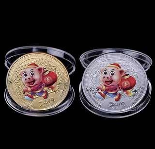 LUCKY COIN (Year of Pig)